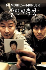 Thumbnail for Memories of Murder (2003)